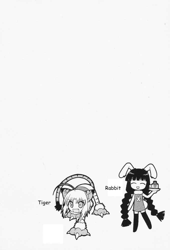Mahoraba 29 Page 1