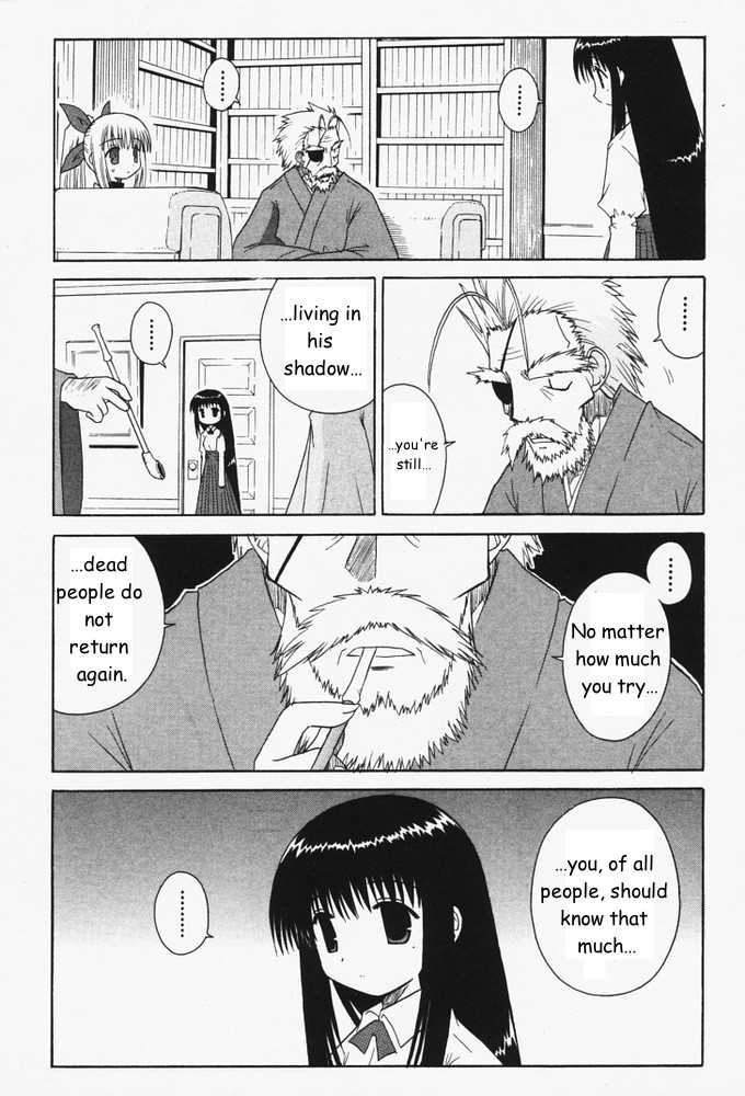 Mahoraba 32 Page 2