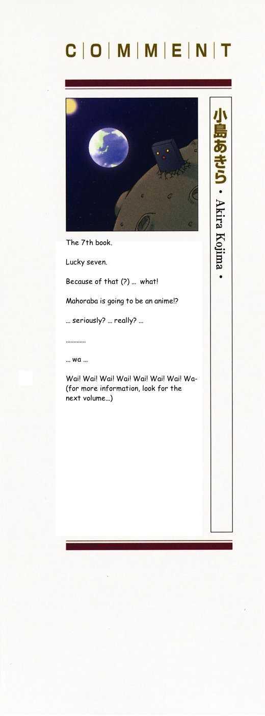 Mahoraba 37.1 Page 1