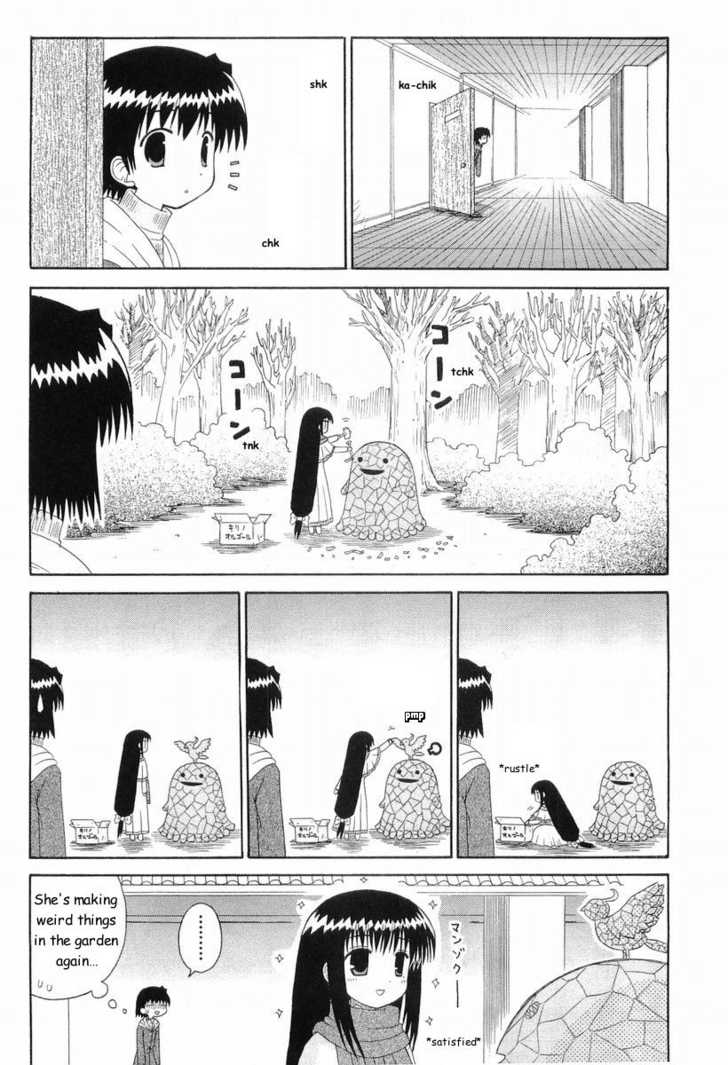 Mahoraba 41 Page 3