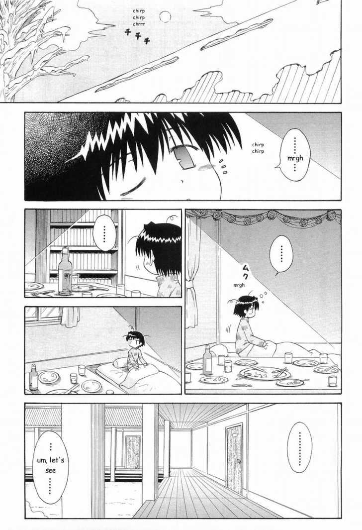 Mahoraba 42 Page 2