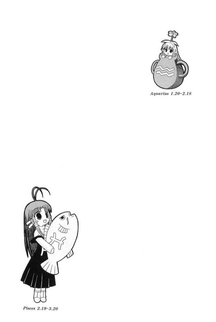 Mahoraba 46.1 Page 1