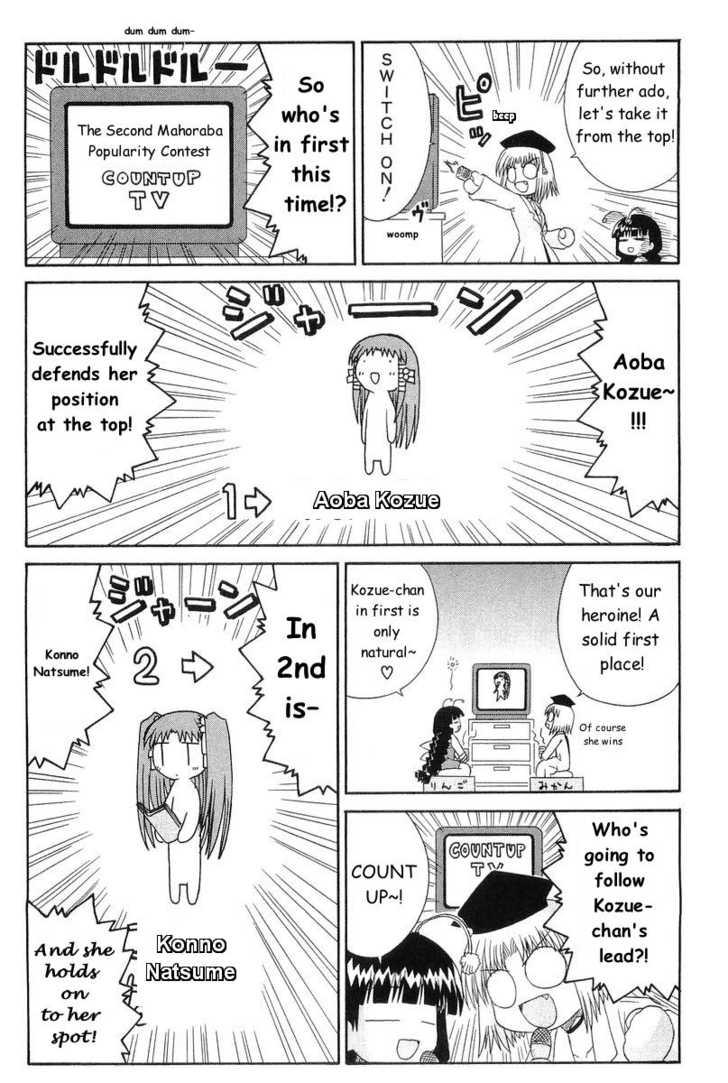 Mahoraba 46.2 Page 2