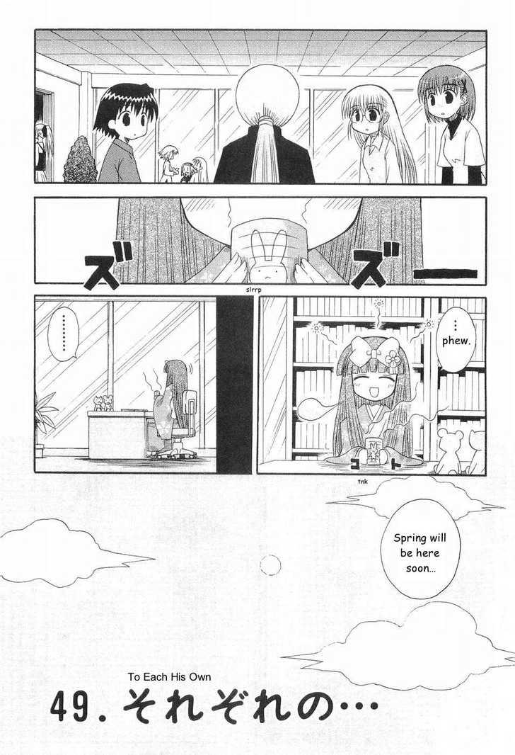 Mahoraba 49 Page 3
