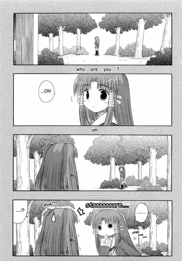 Mahoraba 57 Page 1