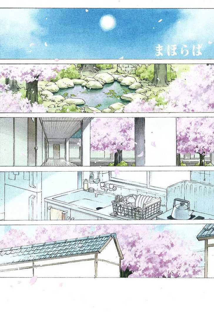 Mahoraba 62 Page 2