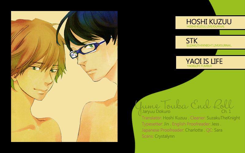 Yume Touka End Roll 1 Page 1