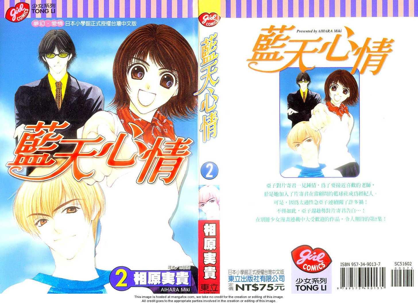 Seiten Taisei 5 Page 1