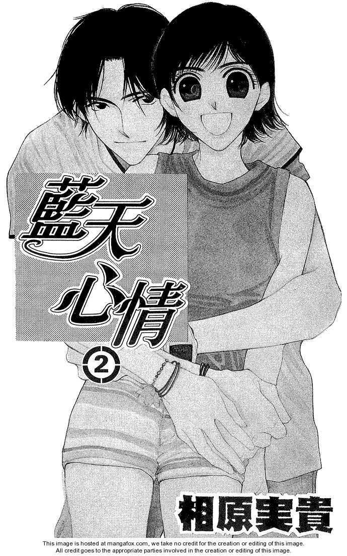 Seiten Taisei 5 Page 2