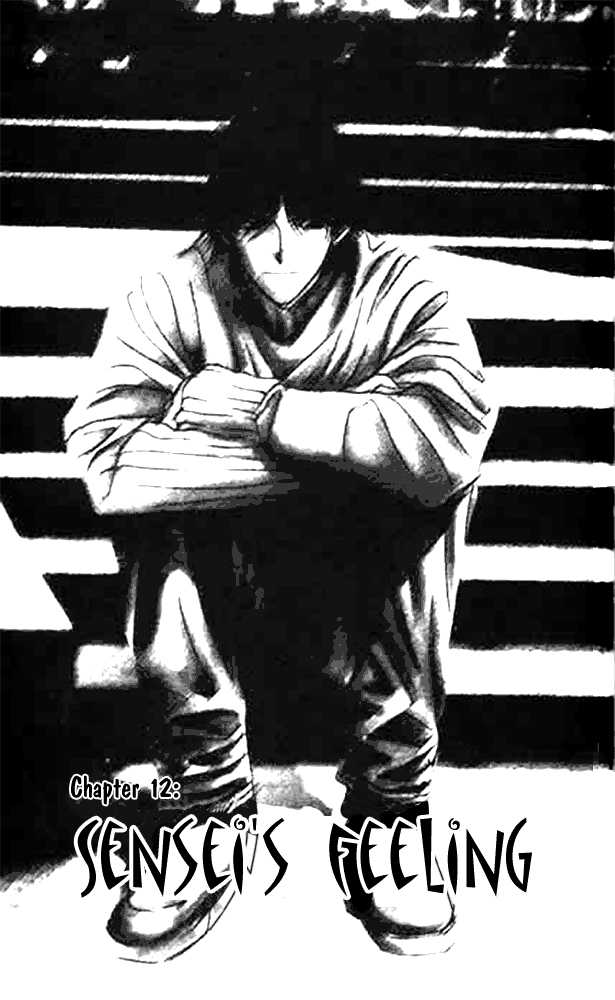 Seiten Taisei 12 Page 2