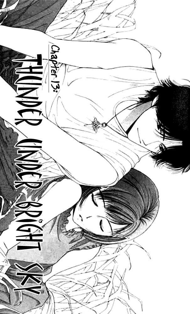 Seiten Taisei 13 Page 2