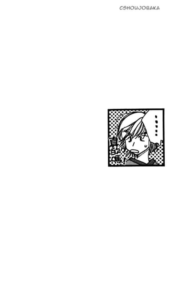 Seiten Taisei 14 Page 1