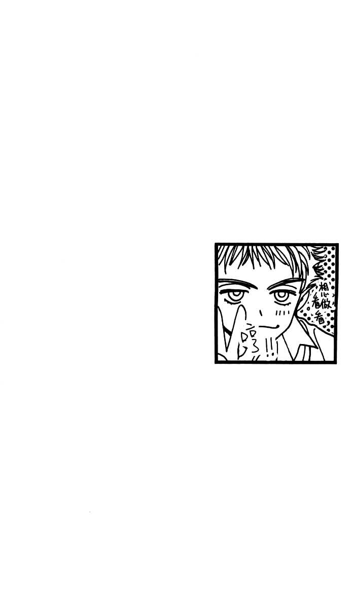 Seiten Taisei 20 Page 2