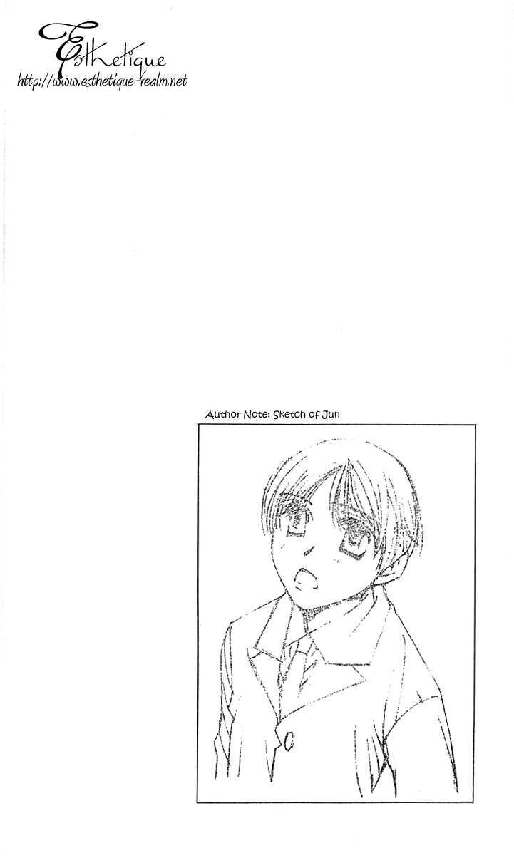 Seiten Taisei 24 Page 3