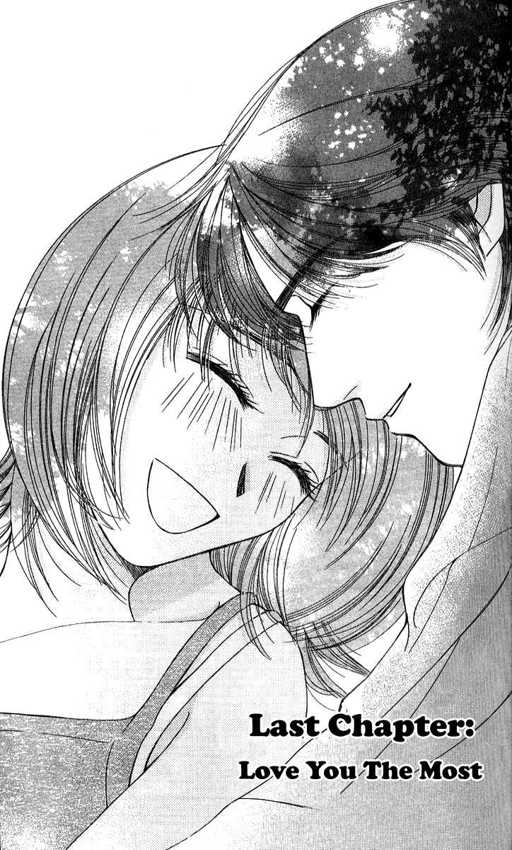 Seiten Taisei 25 Page 3