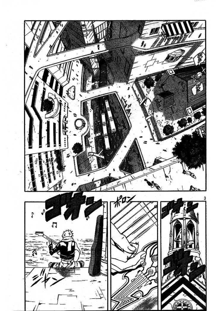 Blazer Drive 5 Page 1