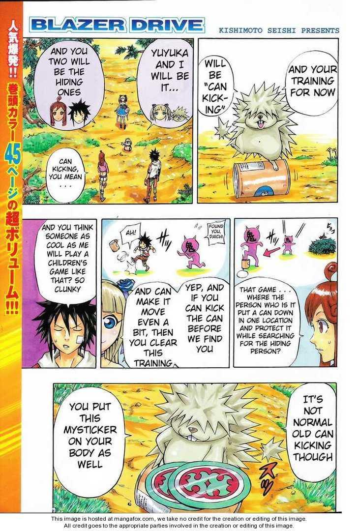 Blazer Drive 8 Page 1