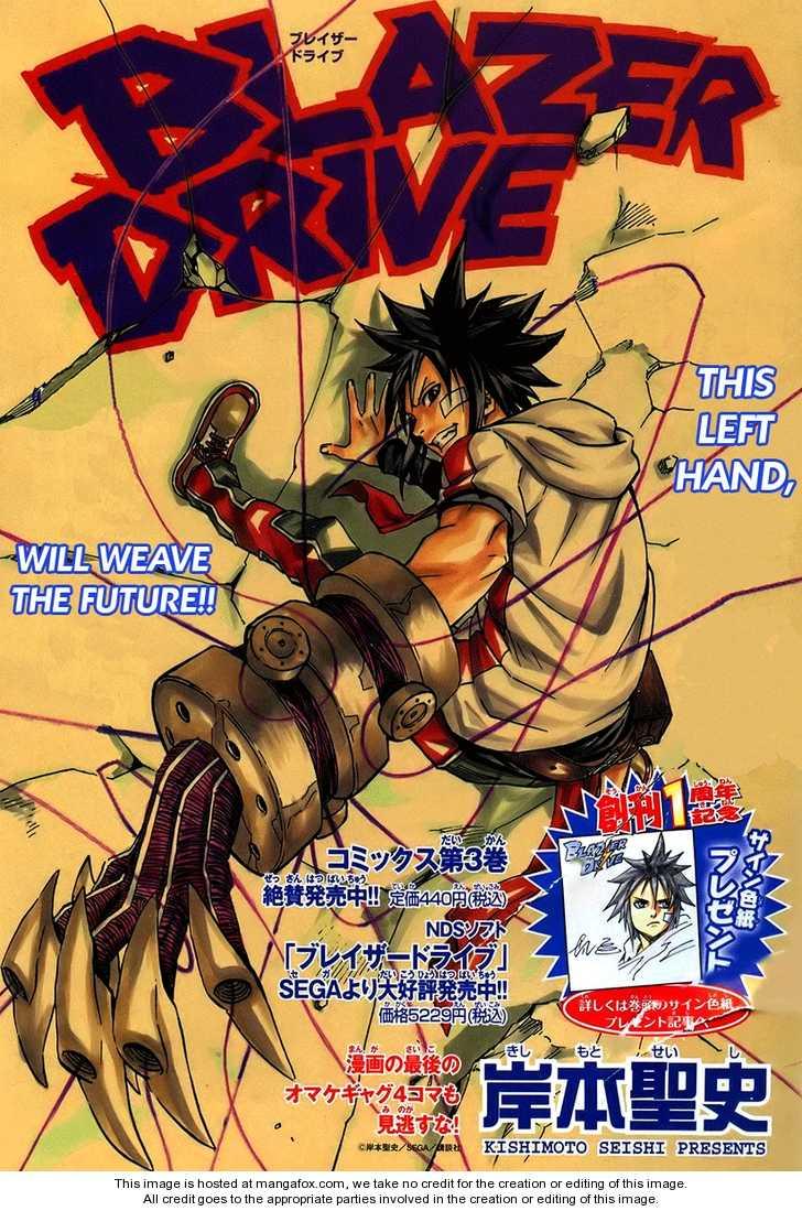 Blazer Drive 13 Page 2