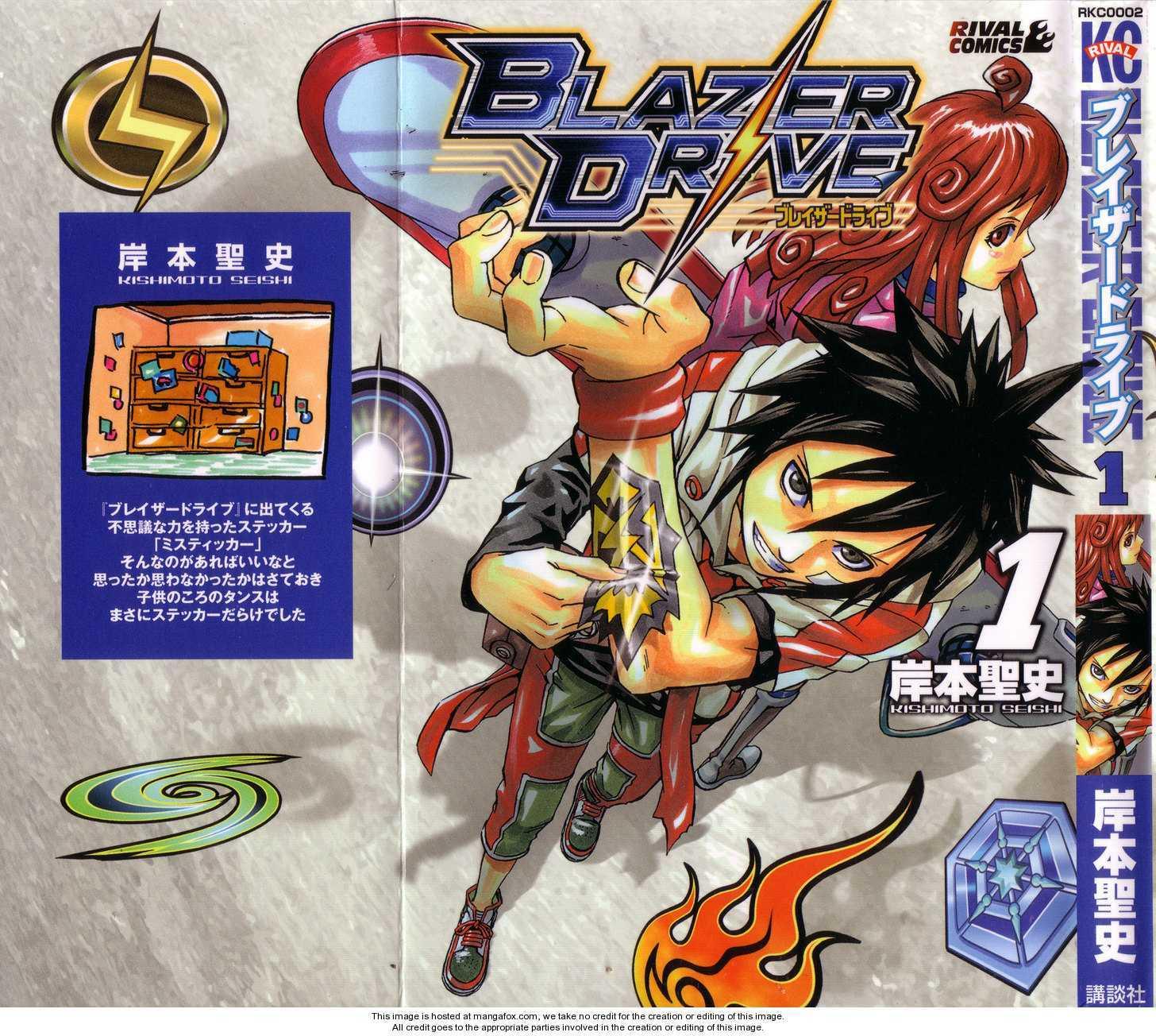 Blazer Drive 15.5 Page 1