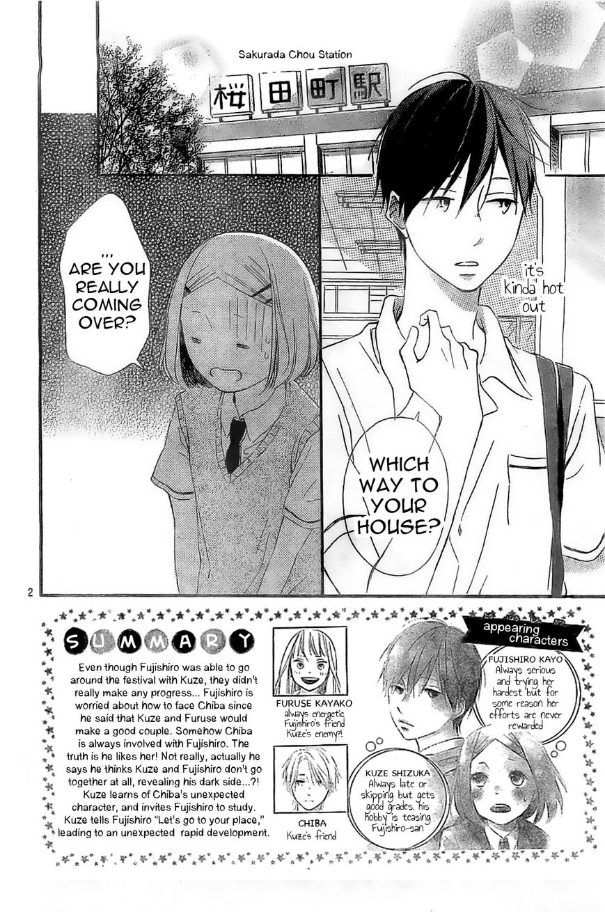 Fujishiro-san Kei. 6 Page 2