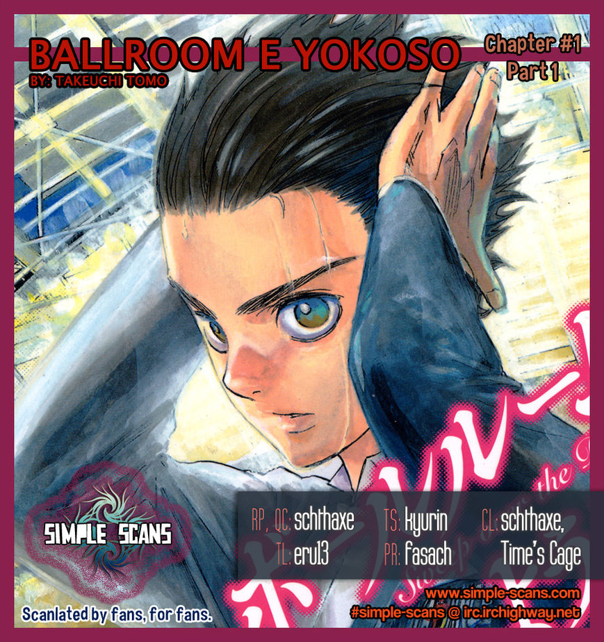 Ballroom e Youkoso 1.1 Page 1