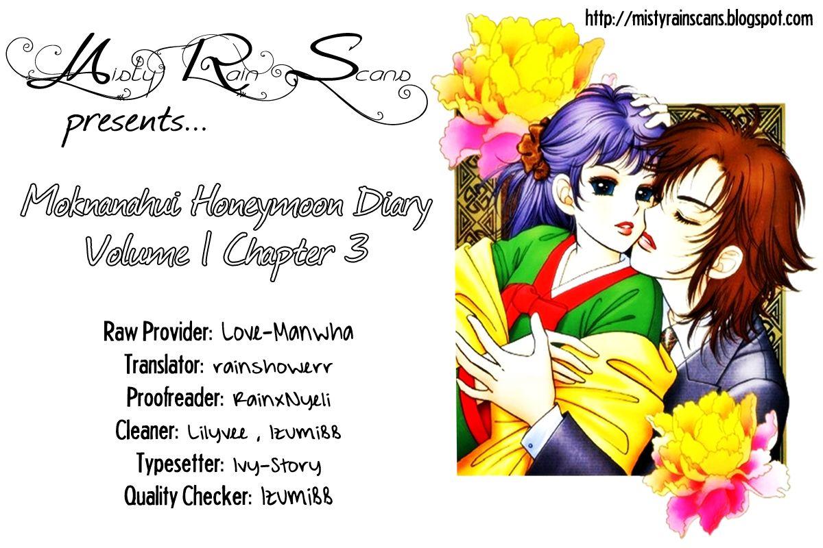 Moknanahui Honeymoon Diary 3 Page 1