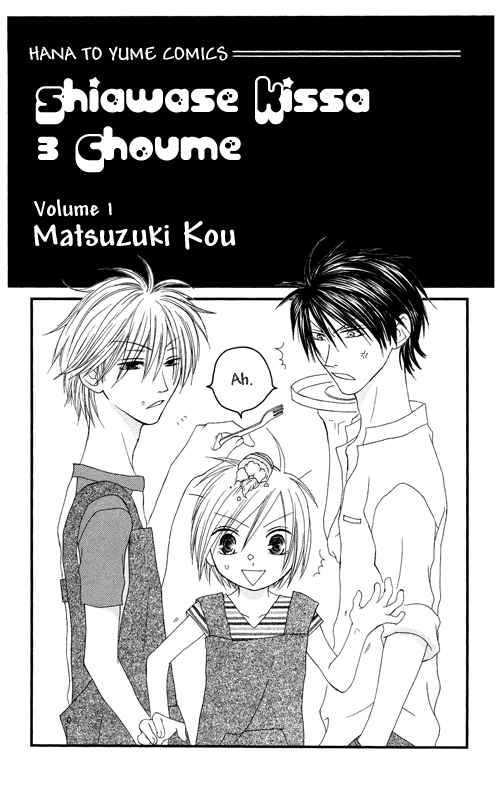 Shiawase Kissa Sanchoume 1 Page 1