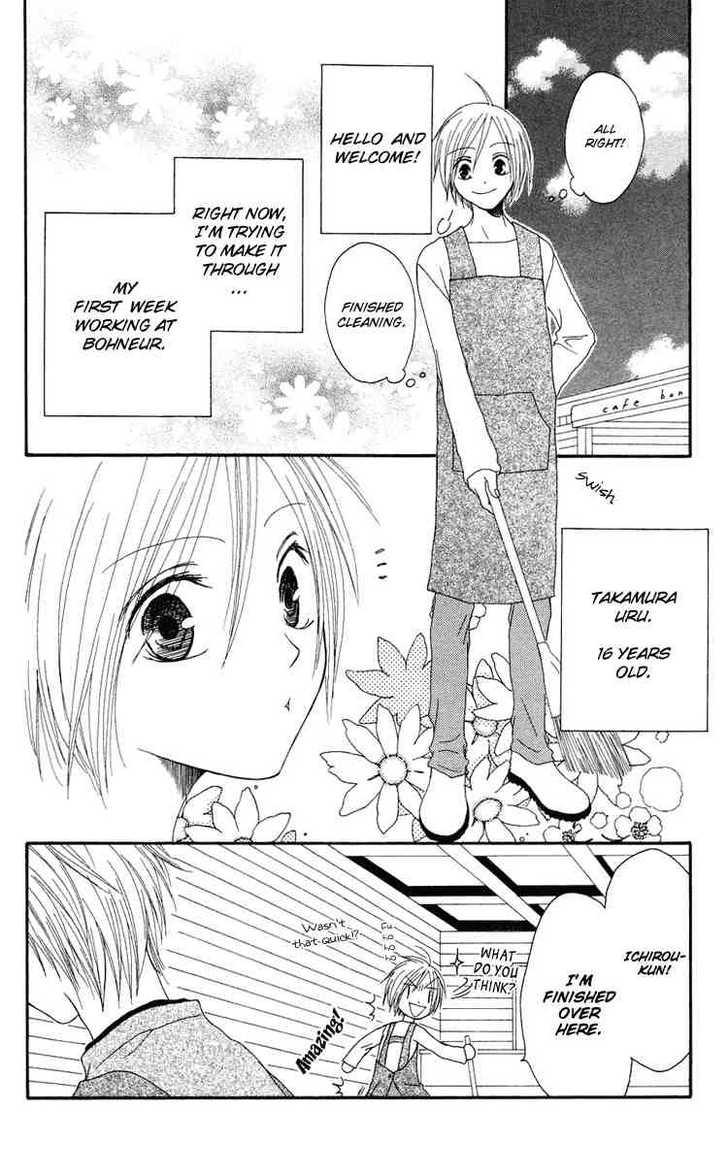 Shiawase Kissa Sanchoume 2 Page 2
