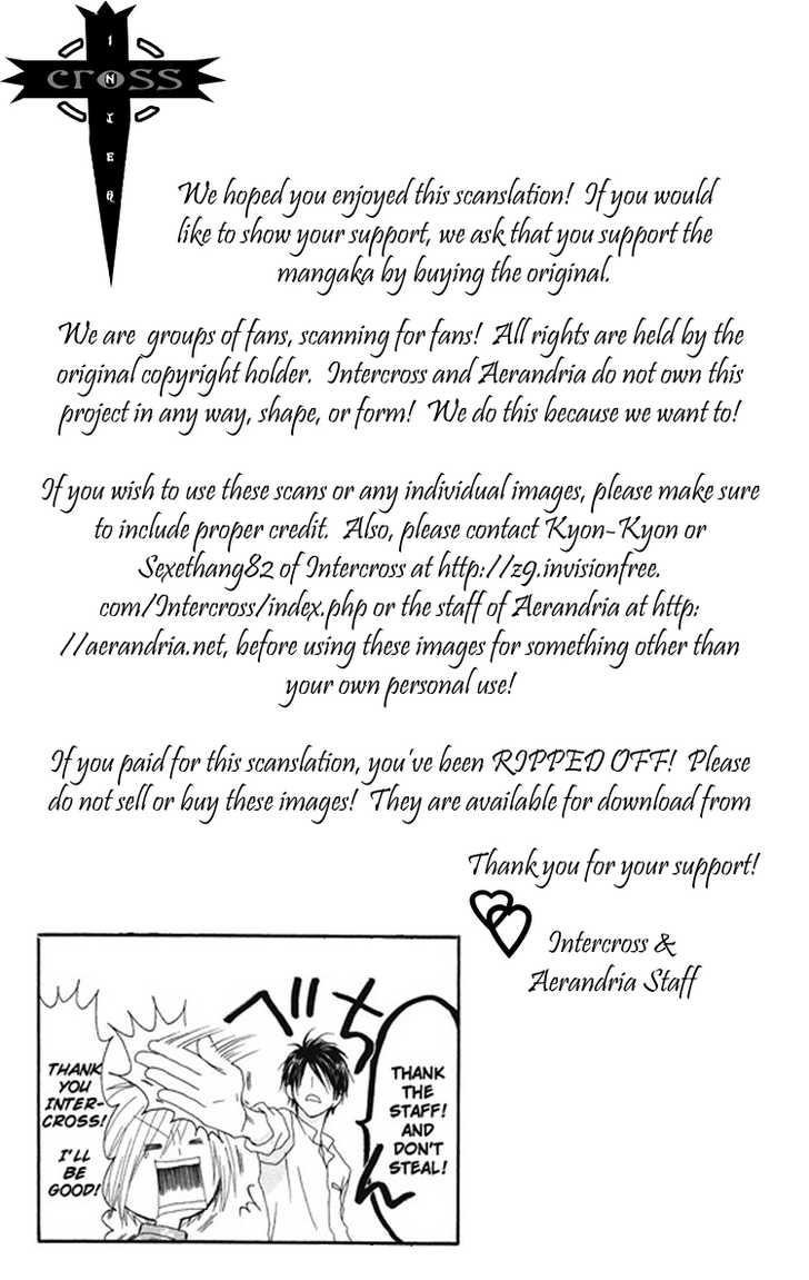 Shiawase Kissa Sanchoume 4 Page 1