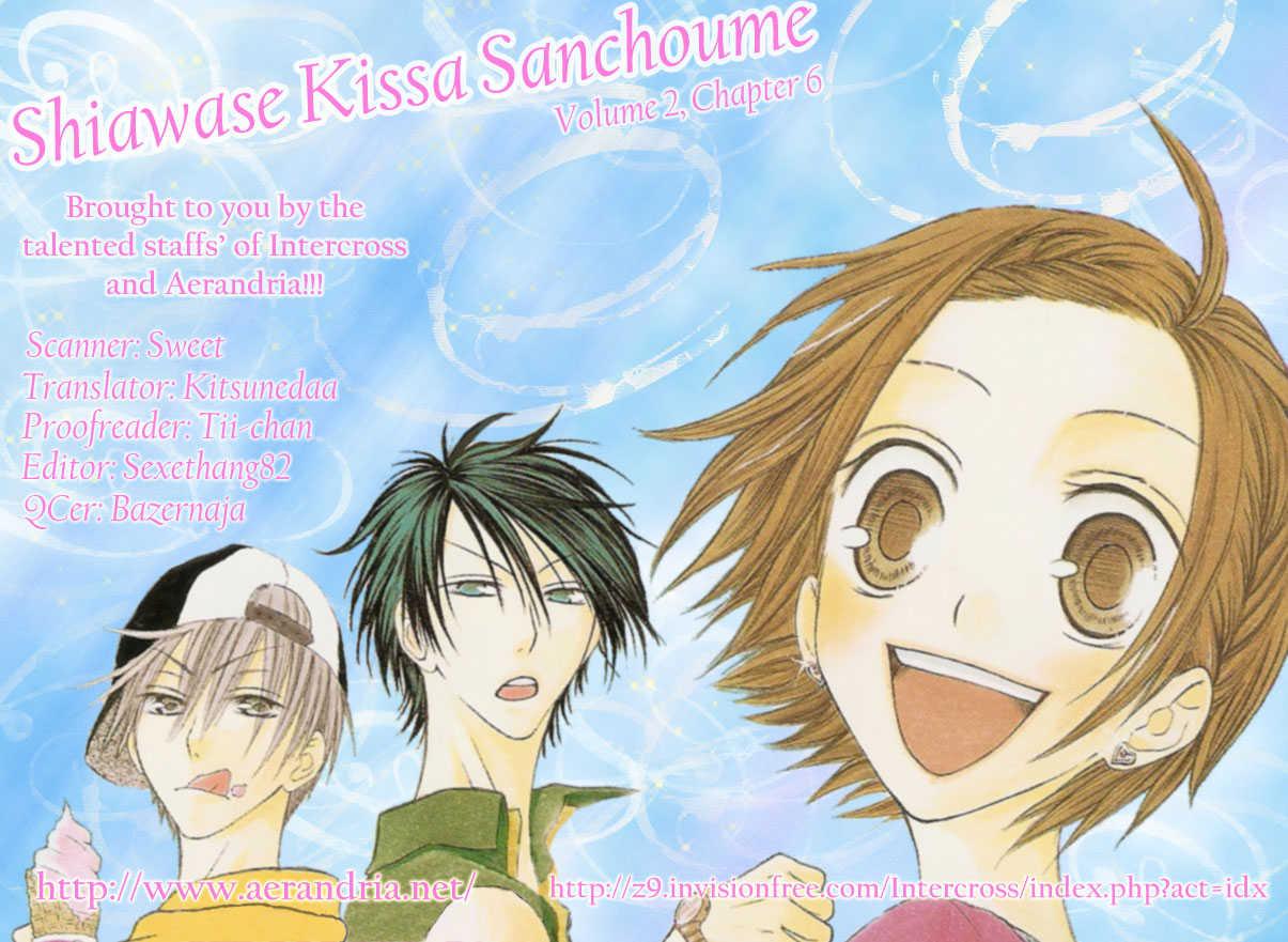 Shiawase Kissa Sanchoume 6 Page 1