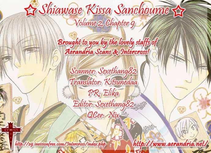 Shiawase Kissa Sanchoume 9 Page 2