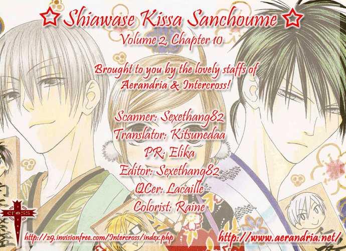 Shiawase Kissa Sanchoume 10 Page 3