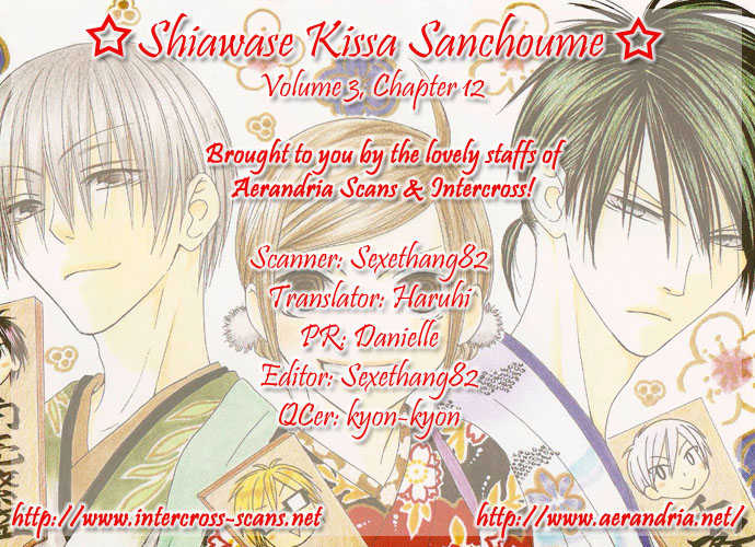 Shiawase Kissa Sanchoume 12 Page 1