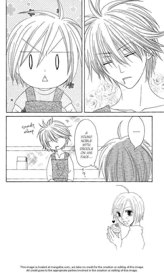 Shiawase Kissa Sanchoume 15 Page 2