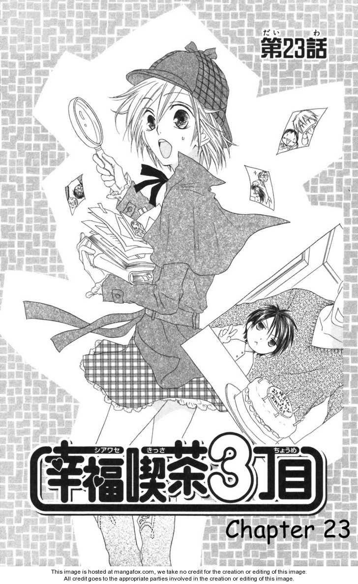 Shiawase Kissa Sanchoume 23 Page 2