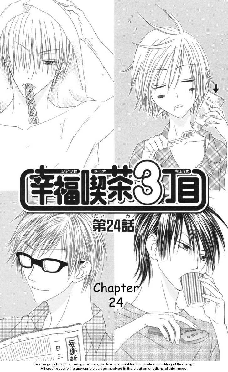 Shiawase Kissa Sanchoume 24 Page 2