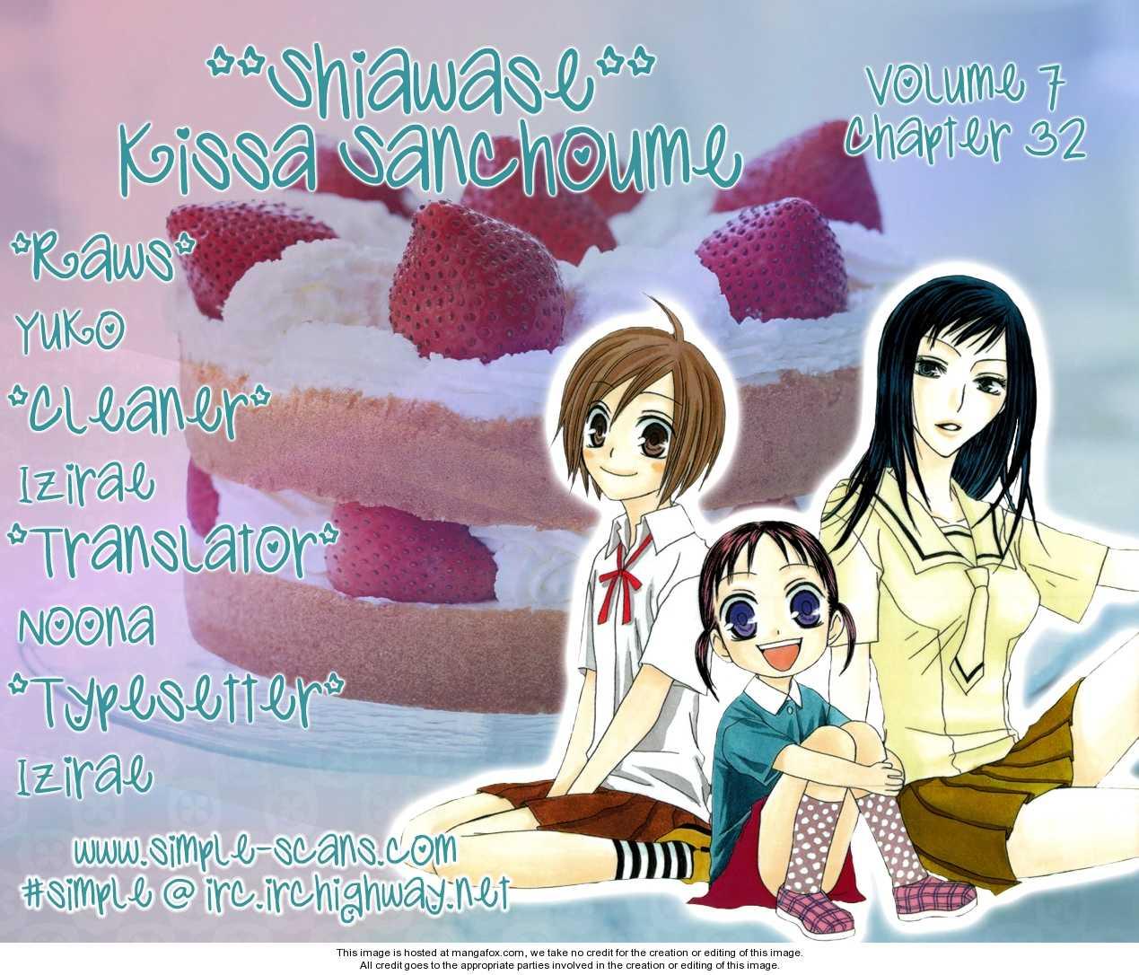 Shiawase Kissa Sanchoume 32 Page 2