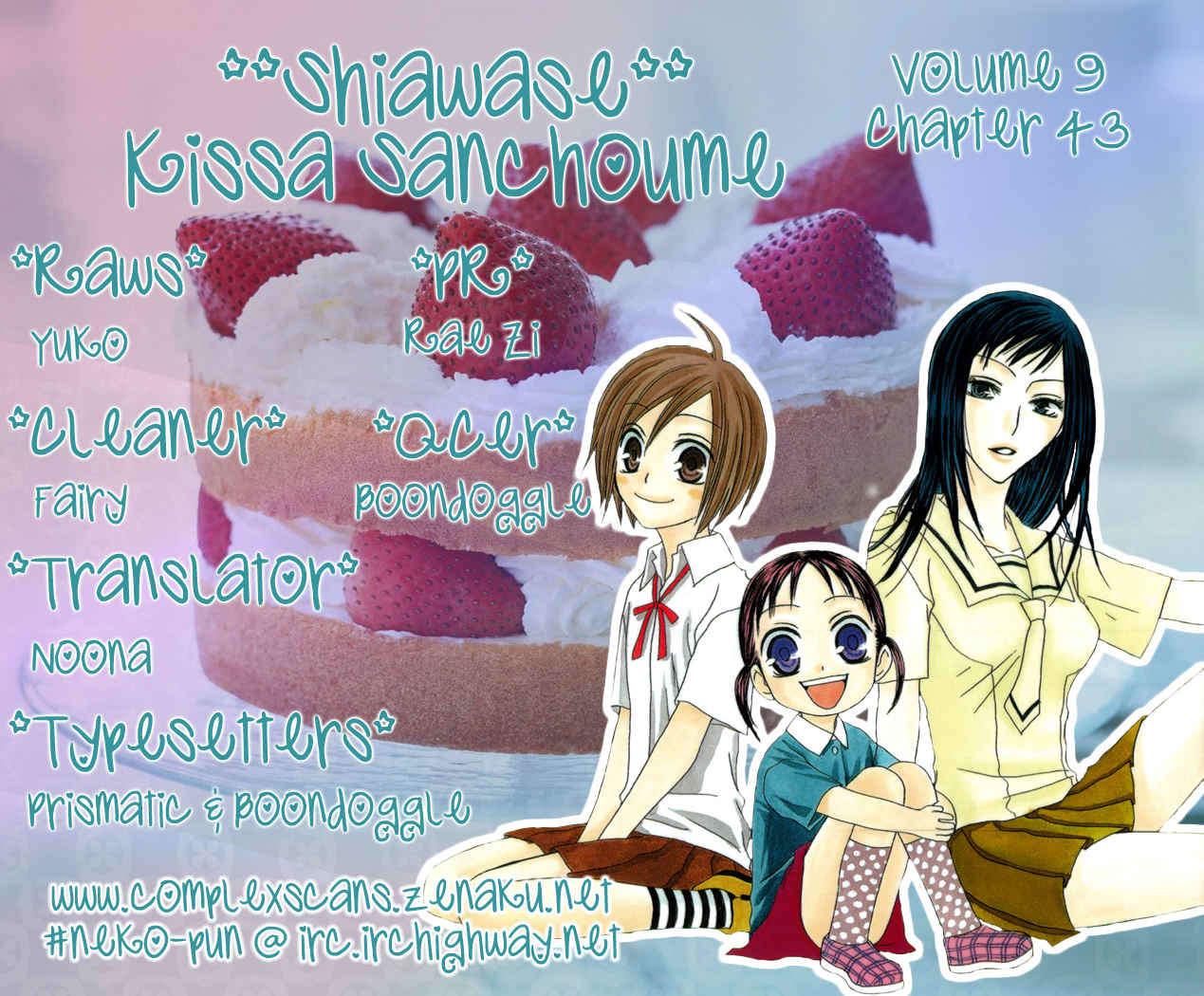 Shiawase Kissa Sanchoume 43 Page 1