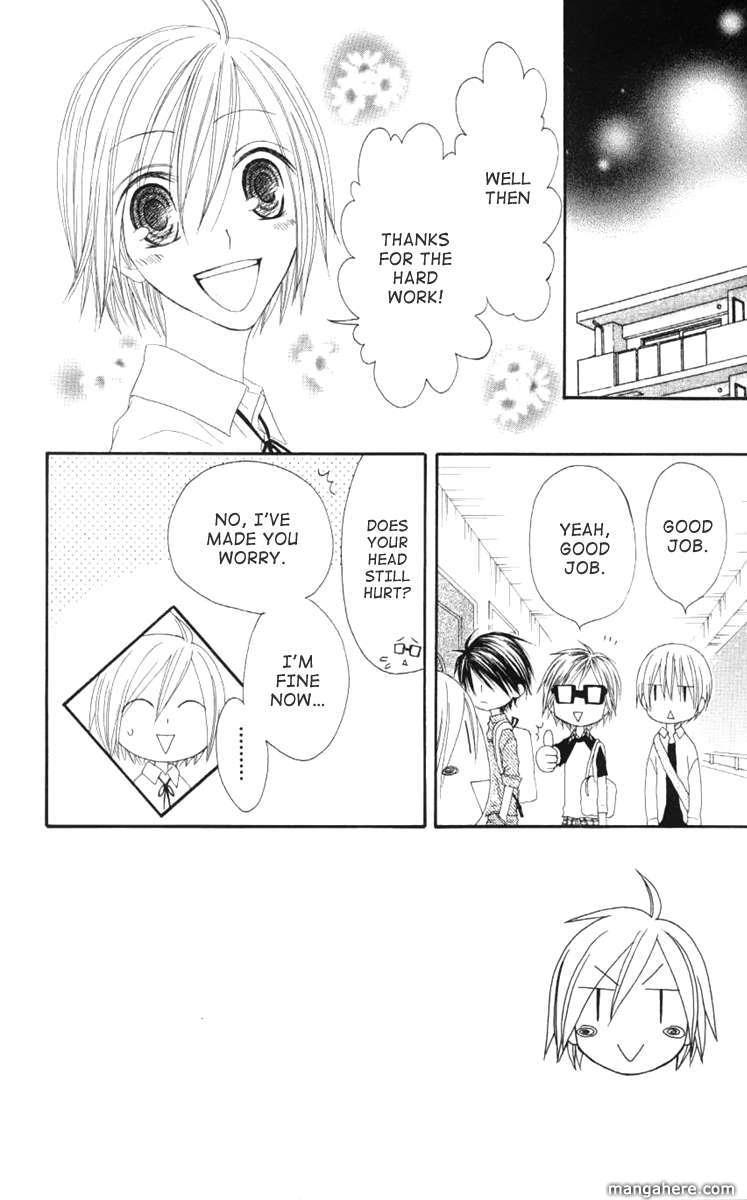 Shiawase Kissa Sanchoume 44 Page 2