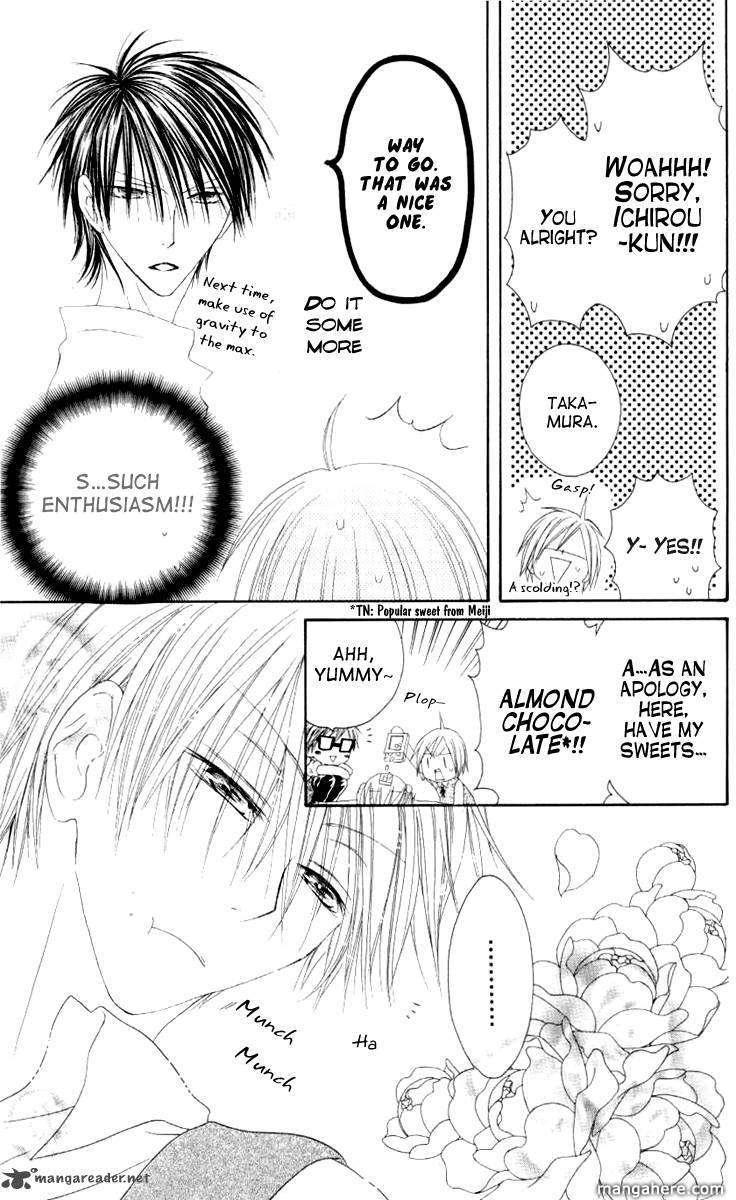 Shiawase Kissa Sanchoume 45 Page 3