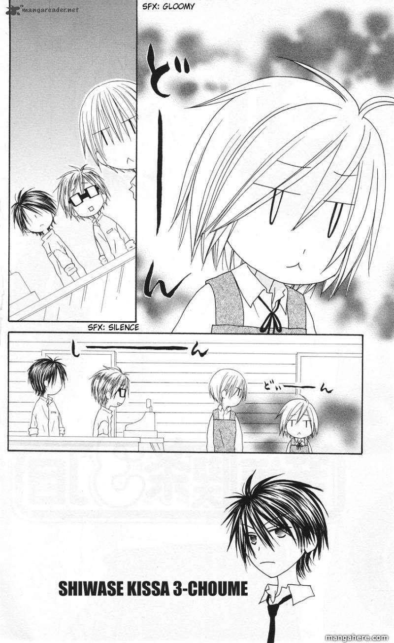 Shiawase Kissa Sanchoume 49 Page 2