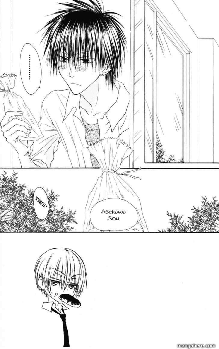 Shiawase Kissa Sanchoume 50 Page 3
