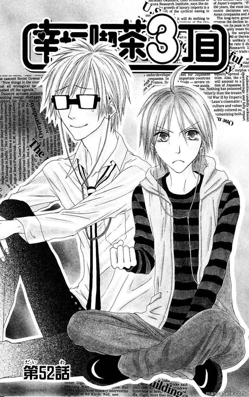 Shiawase Kissa Sanchoume 52 Page 1