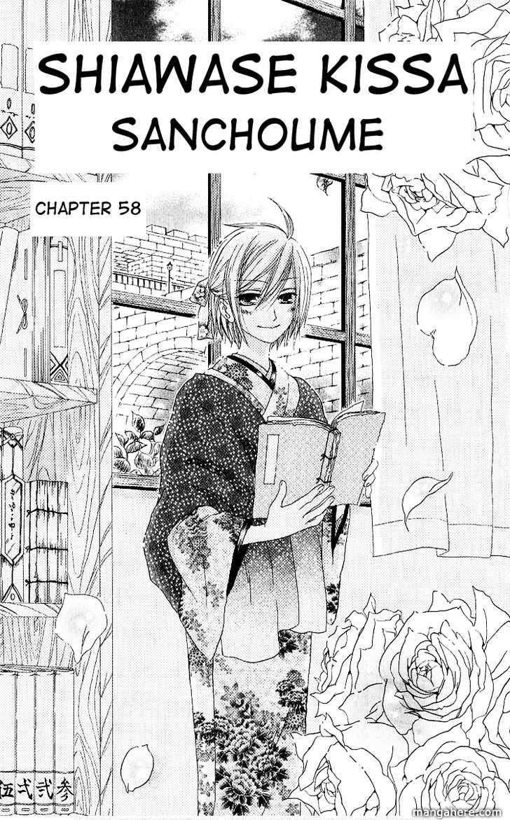 Shiawase Kissa Sanchoume 58 Page 1