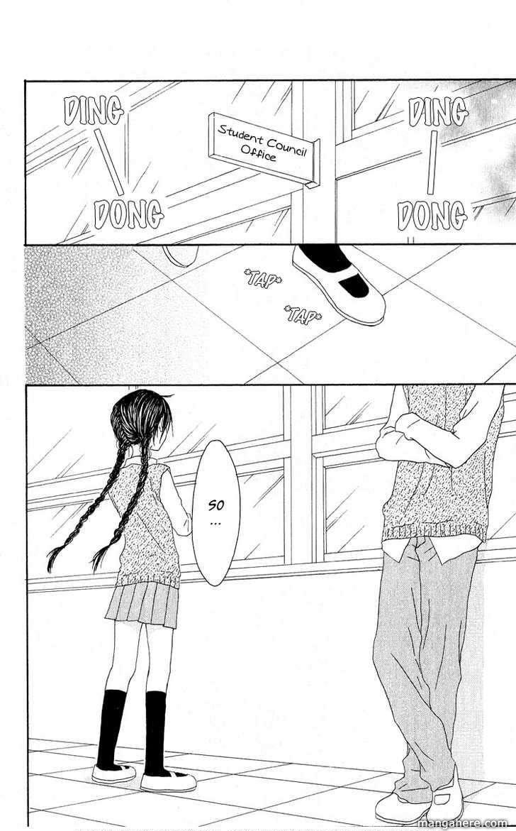 Shiawase Kissa Sanchoume 58 Page 2
