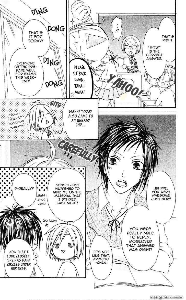Shiawase Kissa Sanchoume 59 Page 3
