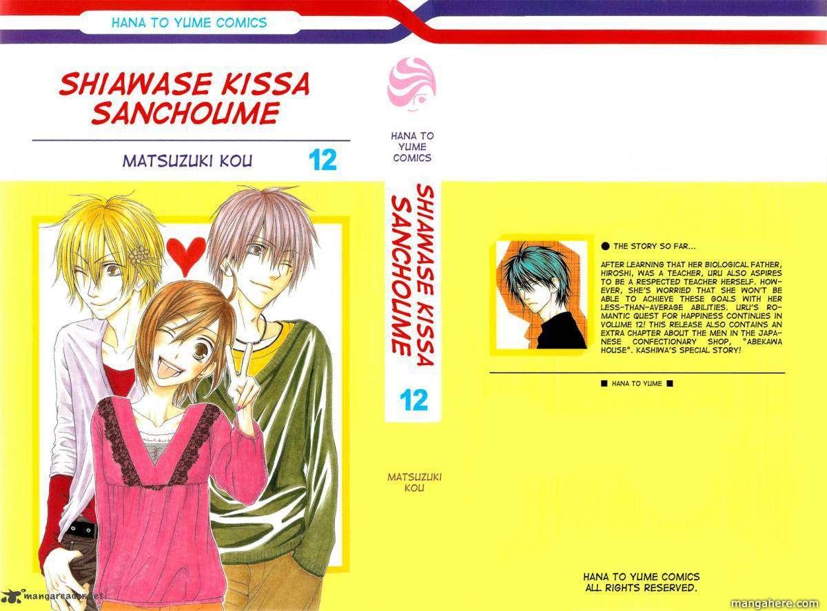 Shiawase Kissa Sanchoume 60 Page 2
