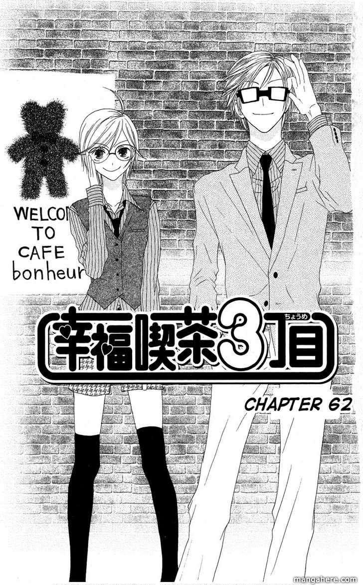 Shiawase Kissa Sanchoume 62 Page 2