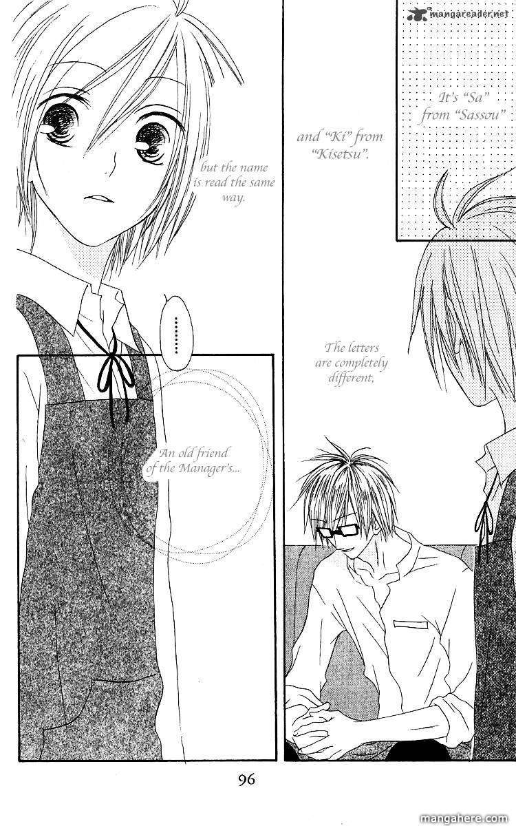 Shiawase Kissa Sanchoume 63 Page 3