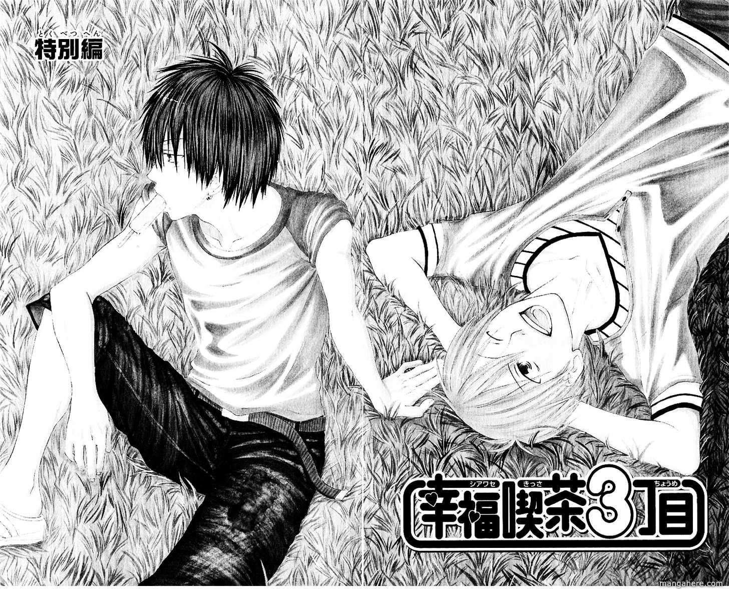 Shiawase Kissa Sanchoume 64.5 Page 3
